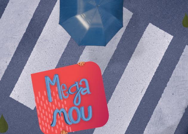 Mega Channel: Σωπαίνει για πάντα και περνά στη τηλεοπτική ιστορία, μετά από σημερινή απόφαση του ΣτΕ! | tlife.gr