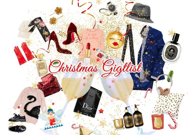 Χριστούγεννα 2017: Ιδέες για μοναδικά δώρα που θα χαρίσεις στους αγαπημένους σου