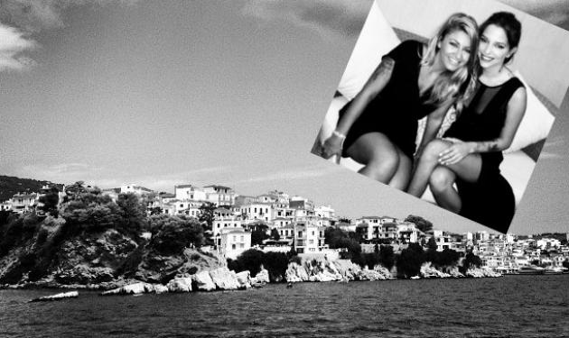 Ηλ. Ψινάκης – Ερ. Κούρκουλου: Απόδραση στη Σκιάθο!