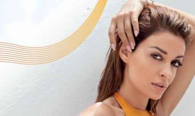 Ελένη Φουρέιρα: Μιλάει για τον έρωτά της με τον Σπυράγγελο Λυκούδη και τις στιγμές που κινδύνευσαν από τους paparazzi! | tlife.gr
