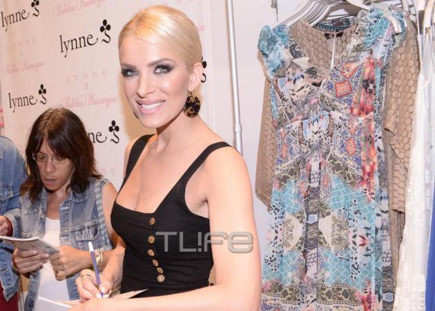 0620092e85c4 Κατερίνα Καινούργιου: Παρουσίασε τη νέα συλλογή ρούχων με την υπογραφή της!  Φωτογραφίες