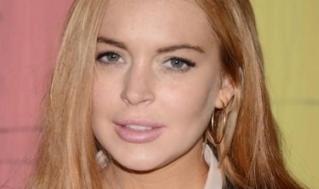 L. Lohan: Εσπευσμένα στο νοσοκομείο!