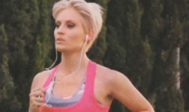 Ε. Μελέτη: Περνάει τα απογεύματα πηγαίνοντας για τρέξιμο! | tlife.gr