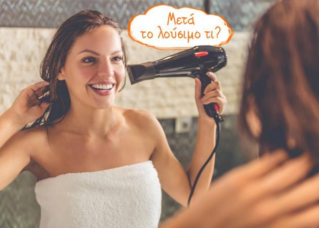 Beauty προετοιμασία! Οι συντάκτριες του TLIFE σου δείχνουν πώς θα κάνουν τα μαλλιά τους στο ρεβεγιόν! | tlife.gr