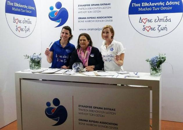 Το «ΟΡΑΜΑ ΕΛΠΙΔΑΣ» συμμετέχει στον 35ο Αυθεντικό Μαραθώνιο της Αθήνας | tlife.gr