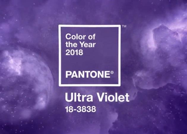 Pantone Color of the Year: Ανακοινώθηκε το χρώμα του 2018! | tlife.gr