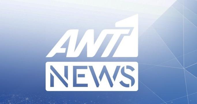 Αυτό είναι το πρόσωπο που αναλαμβάνει το «τιμόνι» των ειδήσεων του ΑΝΤ1! | tlife.gr