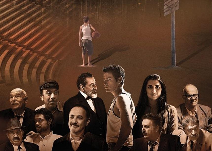 «1968»: Το τρέιλερ της νέας ταινίας του Τάσου Μπουλμέτη | tlife.gr