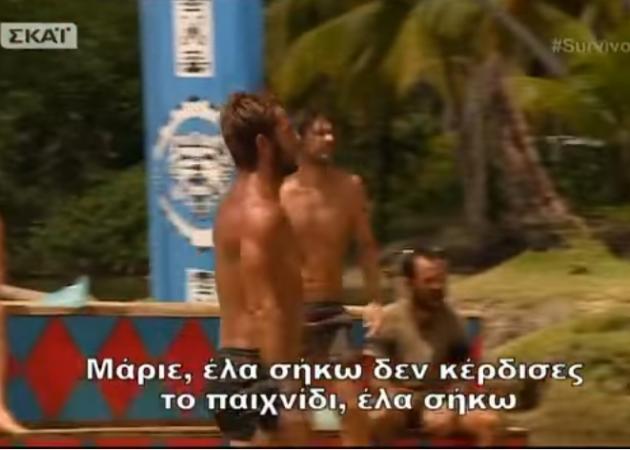 "Survivor: Το twitter ""γλεντάει"" Μάριο και Μισθοφόρο! Η απίστευτη ""τάπα"" του Ντάνου στον Κύπριο"
