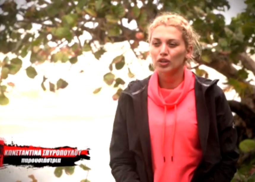 Κωνσταντίνα Σπυροπούλου: Η εξομολόγηση για τις δυσκολίες που αντιμετωπίζει στο Survivor! [vid] | tlife.gr