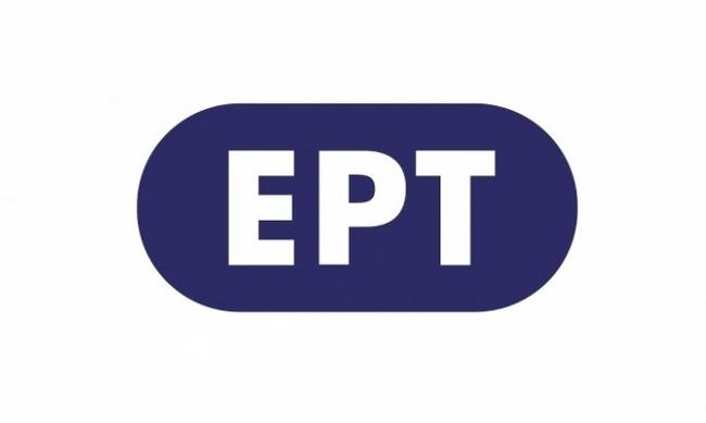 Μετά τον σάλο για την ανεπαρκή κάλυψη του συλλαλητηρίου μέχρι κι από την ΕΡΤ, η δημόσια τηλεόραση ανακοινώνει… | tlife.gr