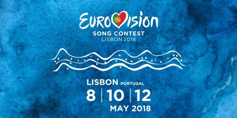 Eurovision: Η κλήρωση έγινε! Πότε θα διαγωνιστεί η Ελλάδα και σε ποια θέση; | tlife.gr