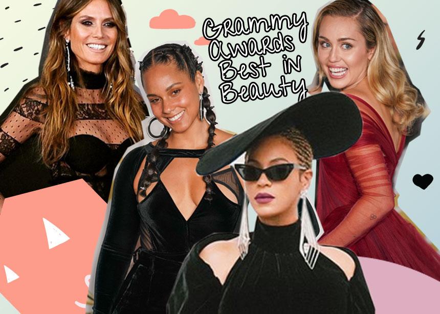 Grammy Awards 2018: τα εντυπωσιακότερα beauty looks της βραδιάς! Πάρε ιδέες! | tlife.gr