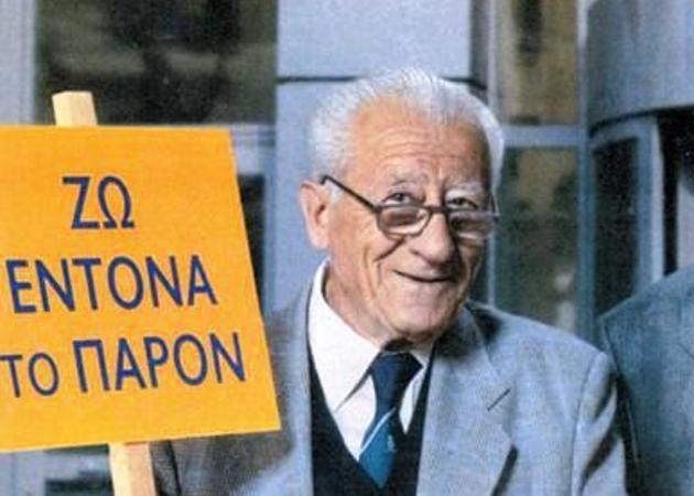 Πέθανε στο γηροκομείο ο ηθοποιός Βαγγέλης Κομματάς – Κατσουλίνος | tlife.gr