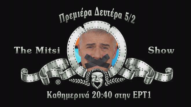 Όλα έτοιμα για το τηλεοπτικό comeback του Γιώργου Μητσικώστα! | tlife.gr