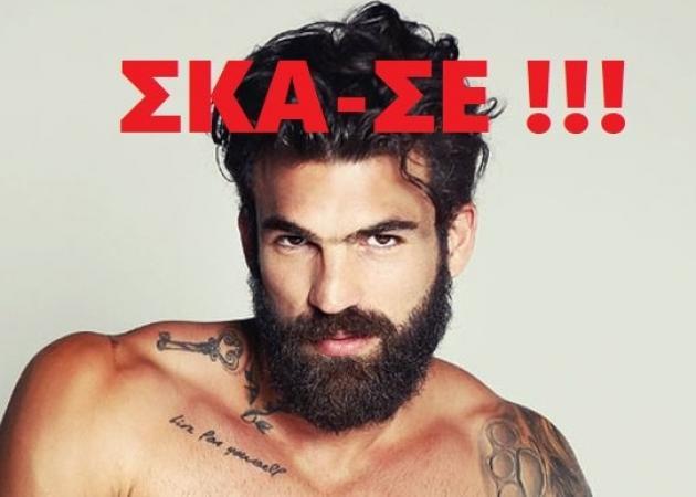 "Nomads: Απίστευτο ""κράξιμο"" στο twitter για τους διάσημους! | tlife.gr"
