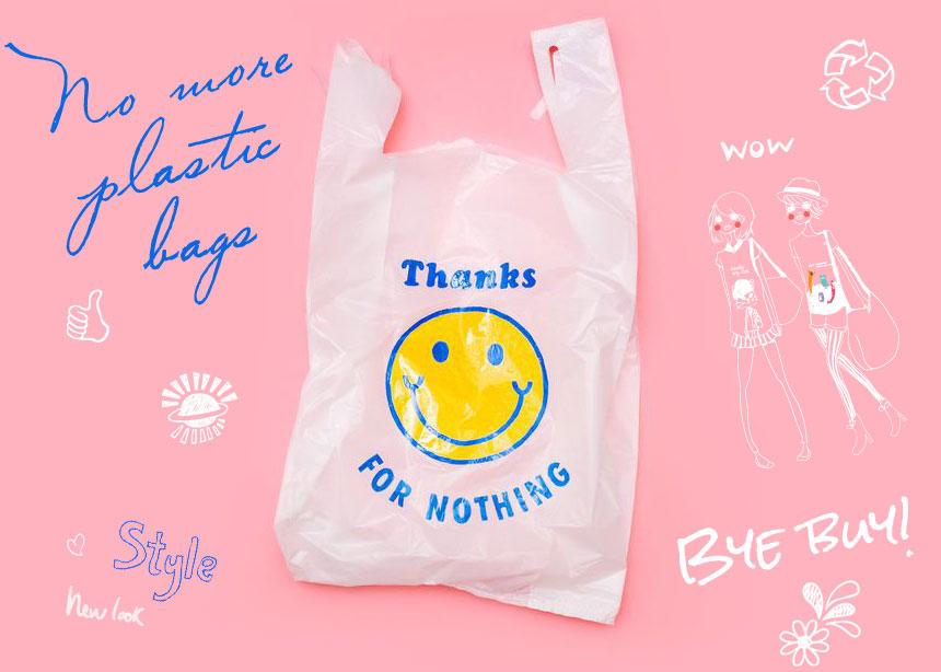 Πλαστικές σακούλες τέλος! Πώς να ψωνίσεις στο σούπερ μάρκετ με στιλ… | tlife.gr