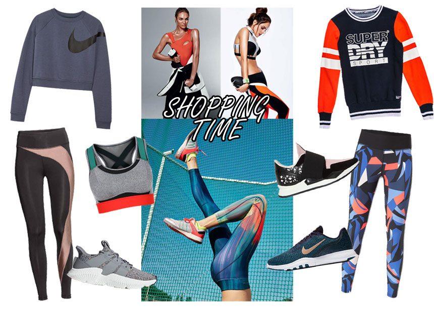 86f9fd5998d1 Αθλητικά ρούχα και αξεσουάρ για να είσαι στιλάτη εντός και εκτός  γυμναστηρίου