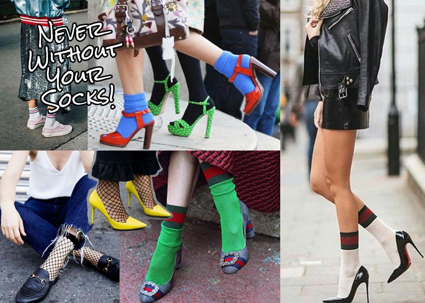 Ποτέ χωρίς τις κάλτσες σου… Ναι; Το trend στο οποίο δεν γίνεται να αντισταθούμε | tlife.gr