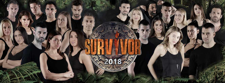 «Survivor 2»: Όλα έτοιμα για την μεγάλη πρεμιέρα… | tlife.gr