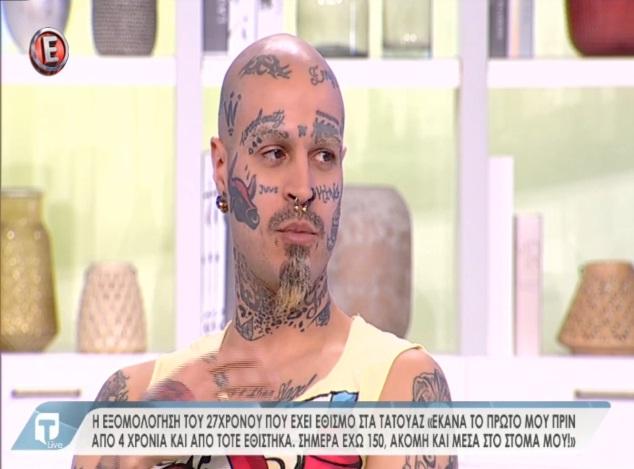 Tatiana Live: Η εξομολόγηση του 27χρονου ηθοποιού που έχει εθισμό στα τατουάζ – Πώς ήταν και πώς έγινε; Video   tlife.gr