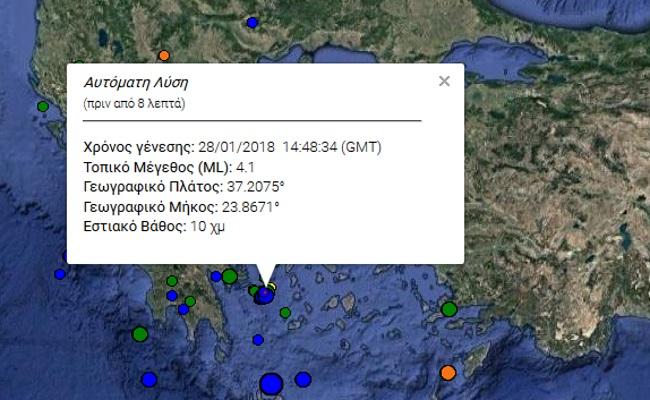Σεισμός στην Ύδρα – Αισθητός και στην Αθήνα! | tlife.gr