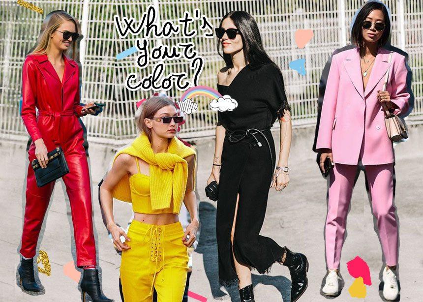 Τι «μηνύματα» στέλνεις με το χρώμα που φοράς περισσότερο…   tlife.gr