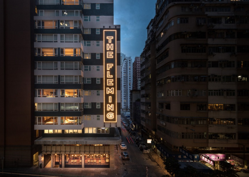 The Fleming: Η 60s αισθητική συναντά το ναυτικό στυλ στο πολυτελές κατάλυμα του Χονγκ Κονγκ | tlife.gr