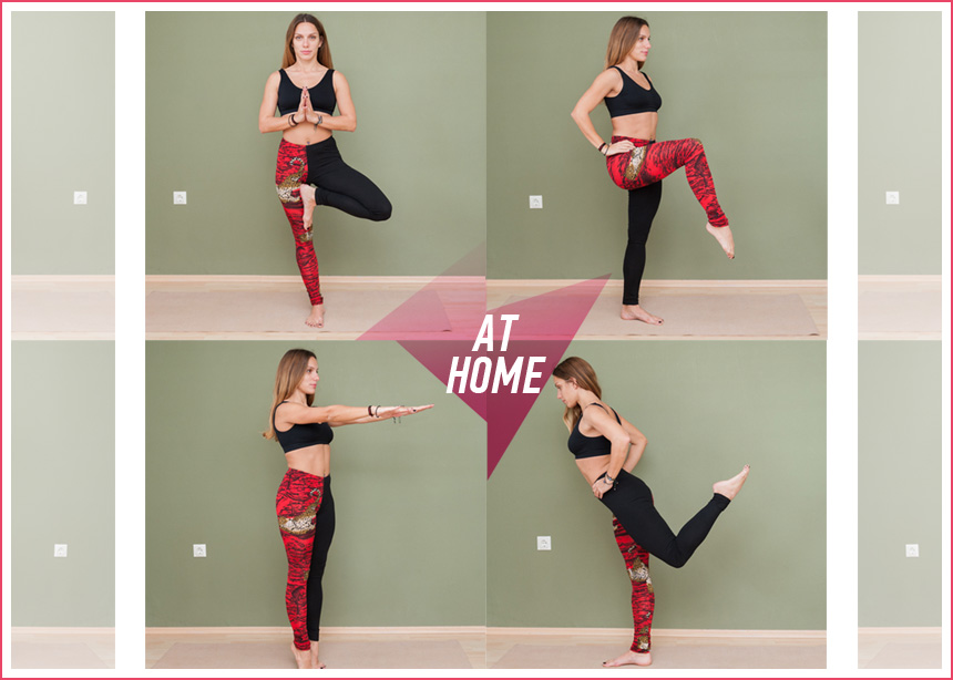 Γυμναστική στο σπίτι: Ασκήσεις ισορροπίας για τέλεια γράμμωση σε όλο το σώμα | tlife.gr