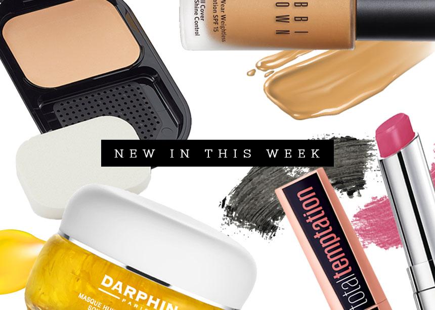 Τα νέα προϊόντα που δοκίμασαμε αυτή την εβδομάδα! | tlife.gr