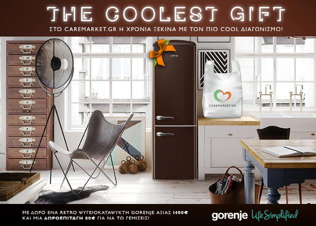 CareMarket, διαγωνισμός με δώρο ένα ψυγειοκαταψύκτη Gorenje! | tlife.gr