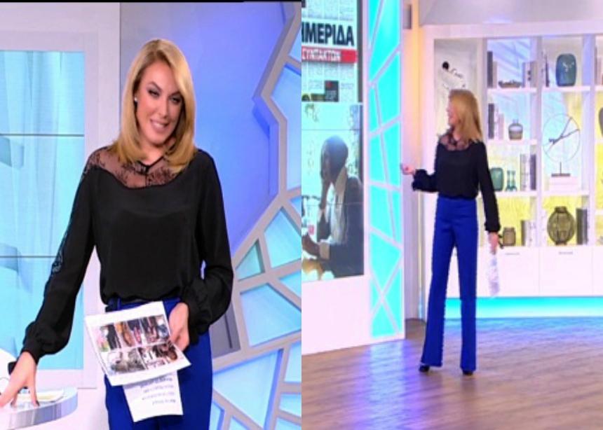Το look της Τατιάνας σήμερα (5/1) | tlife.gr