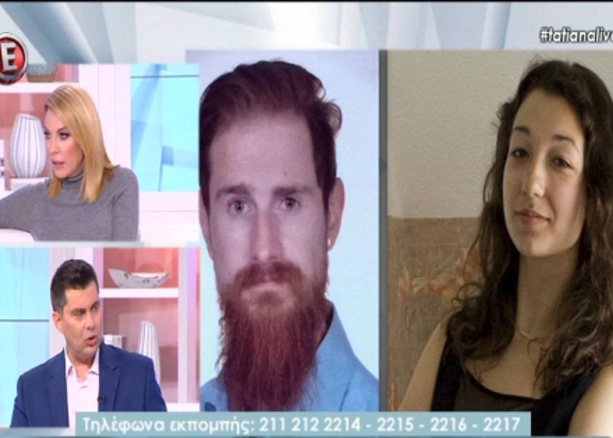 Τι λέει στην Tatiana Live ο ιδιοκτήτης της βίλας που βρέθηκε νεκρό το ζευγάρι στην Κεφαλονιά | tlife.gr