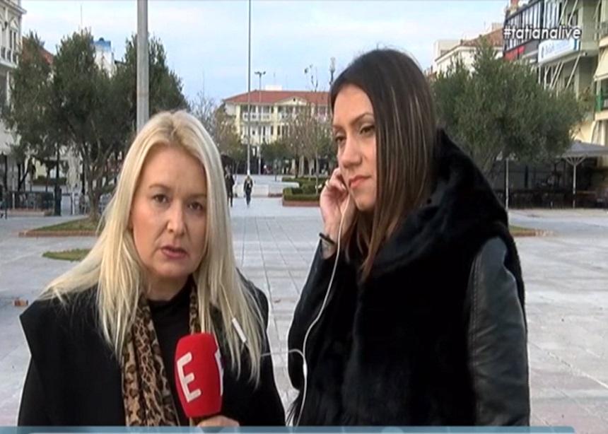 Ξαδέλφη της 37χρονης Ανθής στην Tatiana Live: Τι λέει για για τον γαμπρό της που κατηγορείται ότι δολοφόνησε τη γυναίκα του   tlife.gr