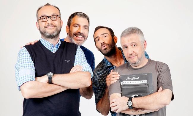 «Ράδιο Αρβύλα»: Η απρόσμενη απόφαση του Αντώνη Κανάκη για την εκπομπή, που εξέπληξε τους πάντες! | tlife.gr