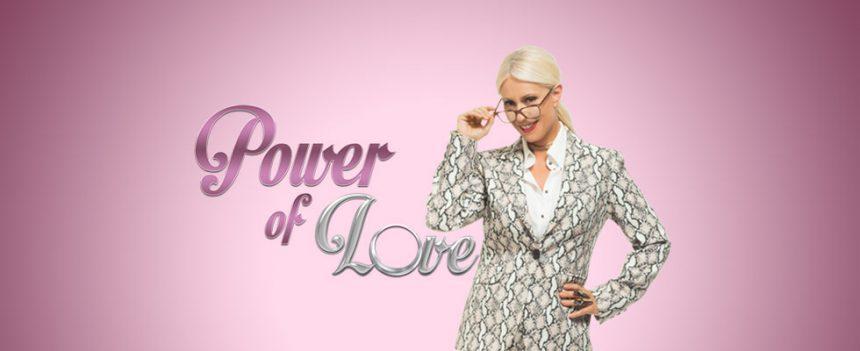 «Power of Love»: Ήταν μία πρεμιέρα αγάπης ή «μίσους»; Τι έδειξαν σήμερα τα μηχανάκια της Nielsen για το κωμικοτραγικό ριάλιτι του ΣΚΑΙ;   tlife.gr