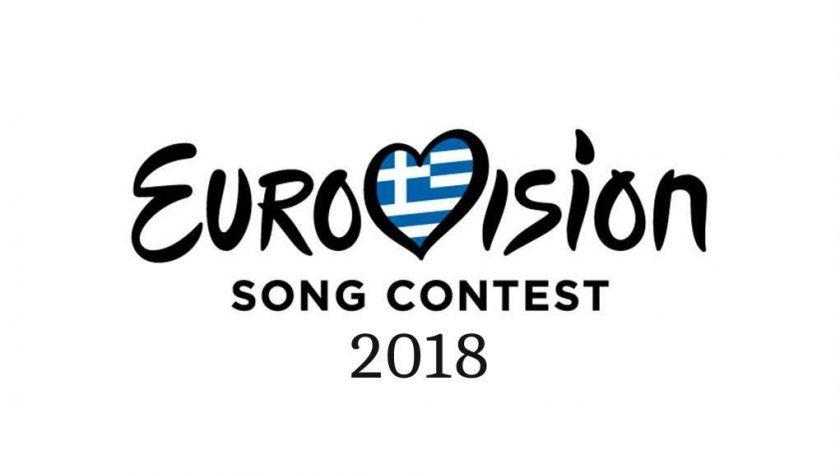 Eurovision 2018: Δυο πρόσωπα έκπληξη στην παρουσίαση του ελληνικού τελικού! | tlife.gr