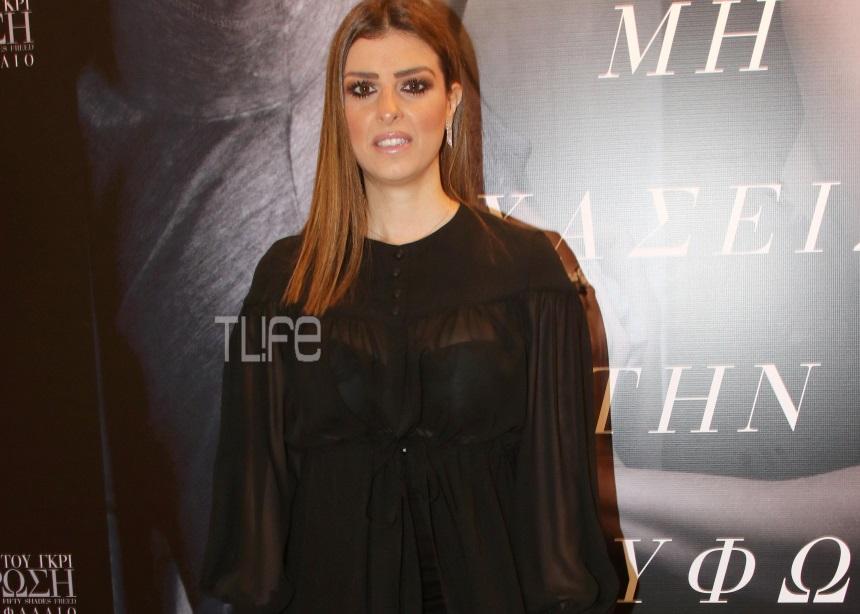 Κατερίνα Κόκλα: Σέξι δημόσια εμφάνιση μετά τη συνέντευξη για τον Αρναούτογλου | tlife.gr