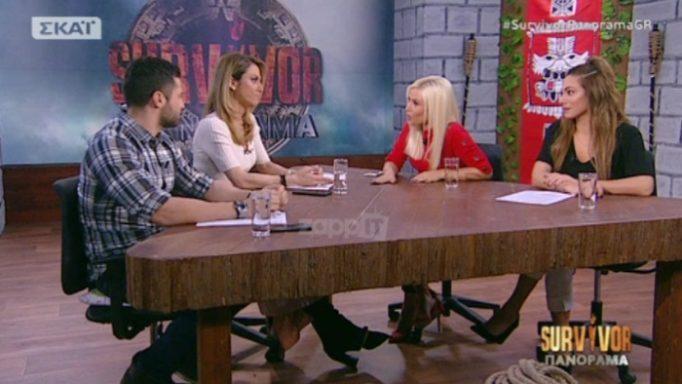 Survivor: Η αποκάλυψη Βασάλου – Νάργες για την απαγόρευση που είχαν από την παραγωγή! | tlife.gr