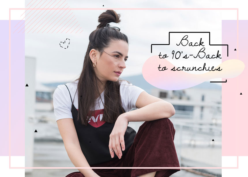 6 super stylish τρόποι να φορέσεις ένα scrunchie! Τιιιι; Δεν έχεις scrunchie;
