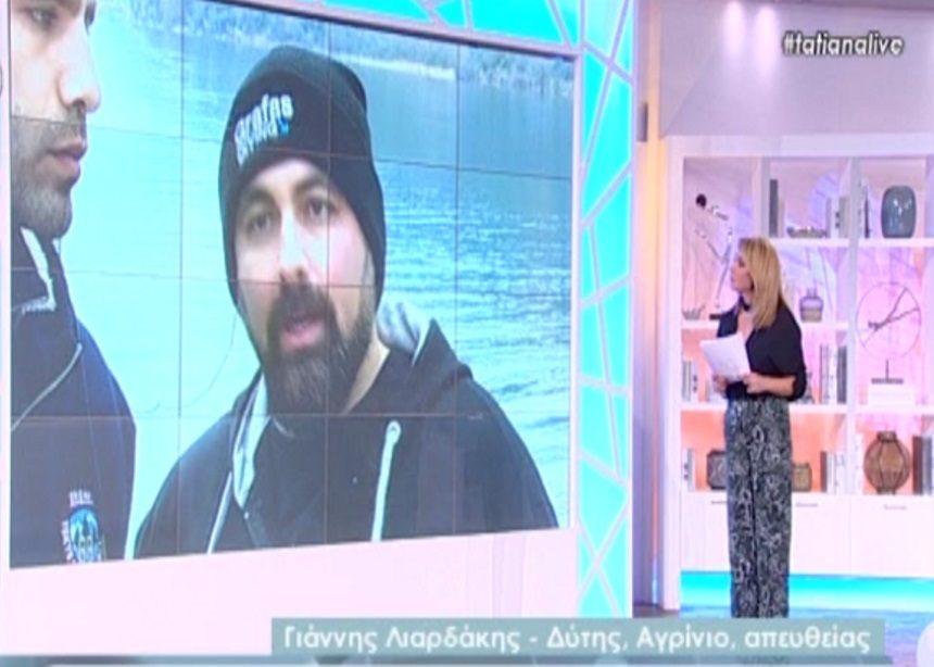 Η έρευνα της Tatiana Live για το κινητό της Ειρήνης που παραμένει άφαντο – Επαγγελματίας δύτης σαρώνει το βυθό της Τριχωνίδας για τον εντοπισμό του   tlife.gr