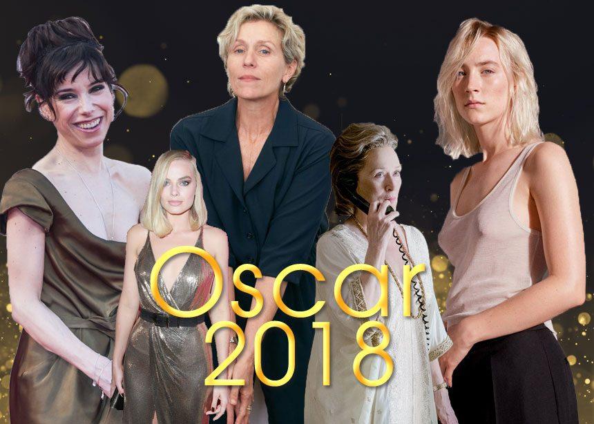 Όσκαρ 2018: Ποιες είναι οι πέντε φετινές υποψήφιες για το Όσκαρ Α' Γυναικείου Ρόλου; | tlife.gr