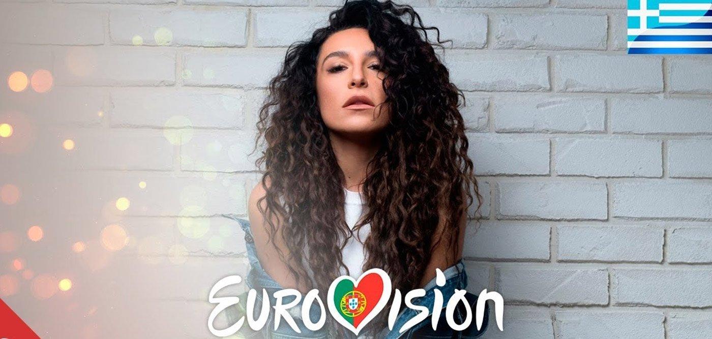 Απίστευτο: Χθες το βράδυ μεταδόθηκε από την ΕΡΤ η εκπομπή για την φετινή Eurovision και δεν την είδε κανείς!