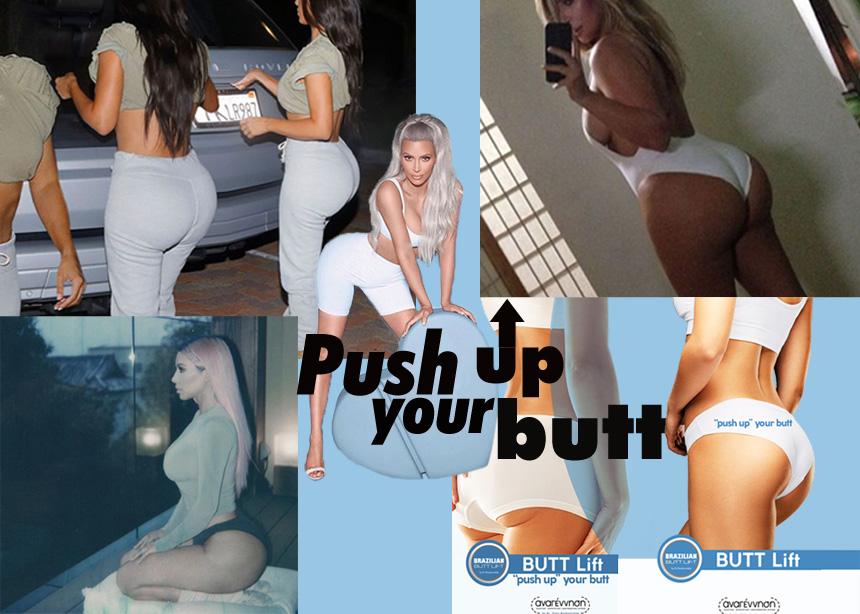 Πώς να αποκτήσεις τους γλουτούς της Kim Kardashian σε μία ώρα! Το Brazilian Βutt Lift είναι εδώ και δεν πονάει καν…