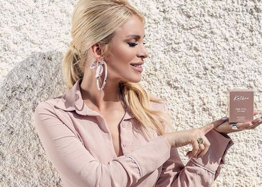 Κέρδισε δώρα από τη νέα συλλογή καλλυντικών της Κατερίνας Καινούργιου! | tlife.gr