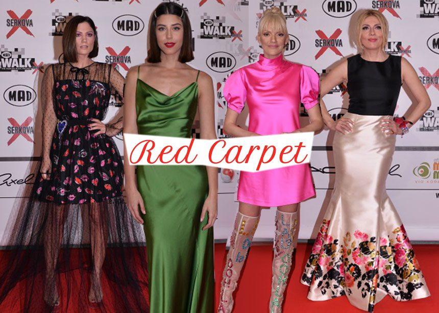 Madwalk 2018: Όλες οι εμφανίσεις στο κόκκινο χαλί! Τι φόρεσαν οι σταρ;   tlife.gr
