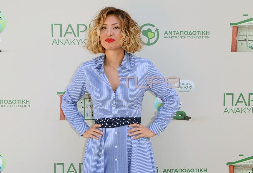 Μαρία Ηλιάκη: Με ανοιξιάτικη διάθεση στο  Πανευρωπαϊκό Πάρκο Περιβαλλοντικής Εκπαίδευσης και Ανακύκλωσης! | tlife.gr