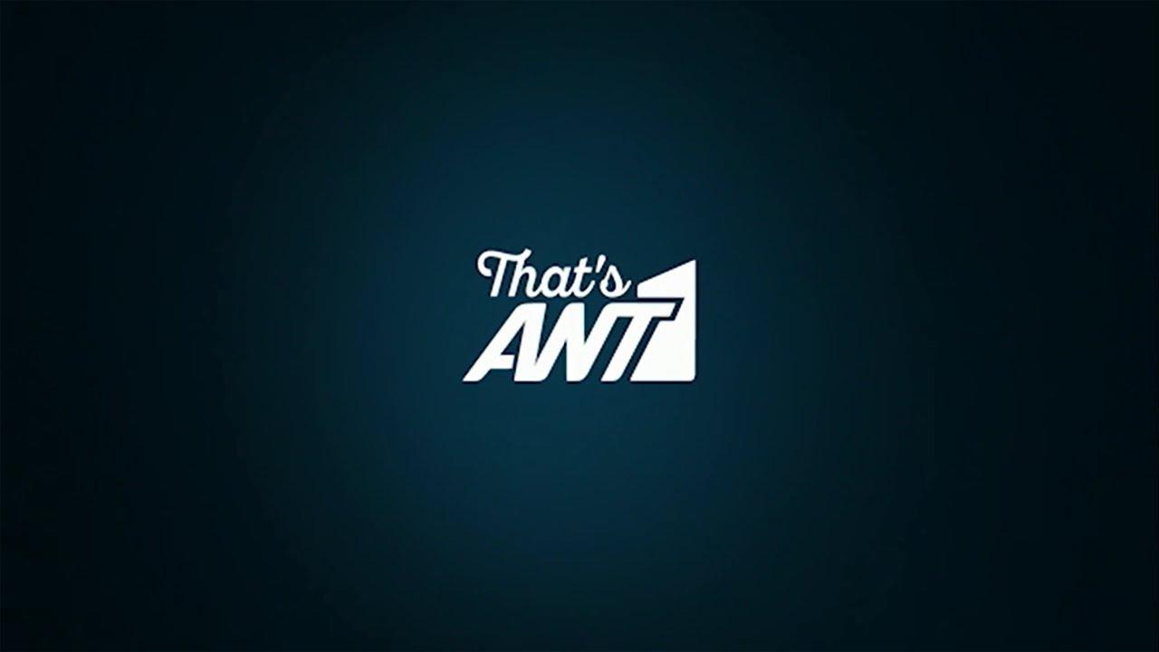 Ο ΑΝΤ1 έκανε μία καλή πράξη και πρέπει να την μάθεις! | tlife.gr