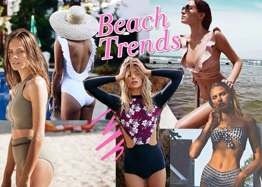 Καλοκαίρι 2018: Οι τάσεις στα μαγιό που θα φορέσουμε φέτος | tlife.gr
