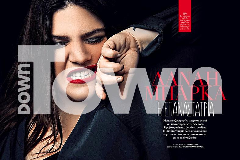 Δανάη Μπάρκα: «Έχω χάσει 9 κιλά και σιχαίνομαι τη διαιτολόγο μου» | tlife.gr